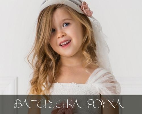525b89343ae Βαπτιστικά Ρούχα για Κορίτσια στο Ηράκλειο - Εν Λευκώ | Ηράκλειο Κρήτης